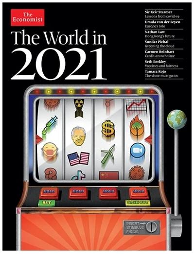 Основная масса дешифровальщиков обложки журнала The Economist сделала акцент на послотовой расшифровке.
